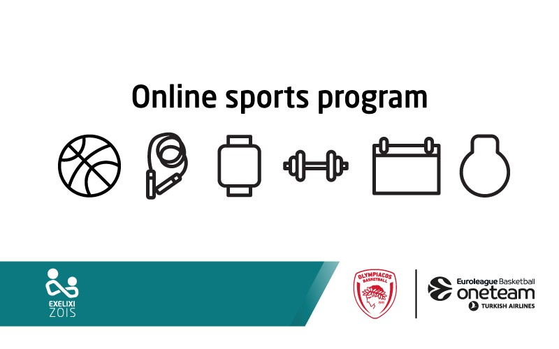"EXELIXI ZOIS and KAE OLYMPIAKOS continue ""digitally' their program (ΟΝΕ ΤΕΑΜ project) aiming to provide access to sports activities to adolescents residing in institutions."