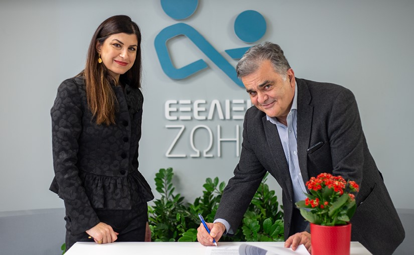Renewal of cooperation between the SOS Children's Villages of Greece and EXELIXI ZOIS